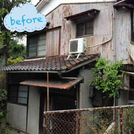 works17-before1.jpg